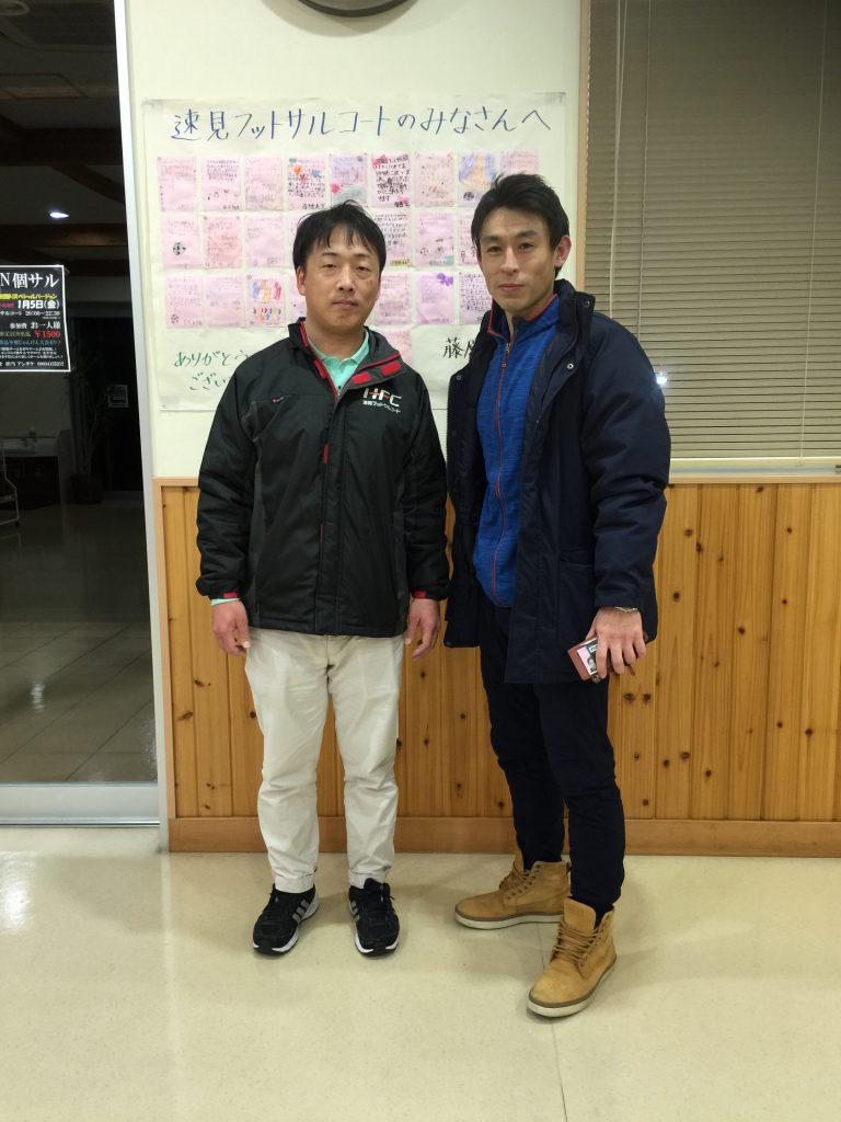 WMON個サルwith和久井秀俊選手 –...